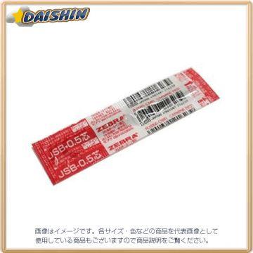 Zebra Ballpoint Pen Core Replacement JSB-0.5 Core 68792 RJSB5, Cmr