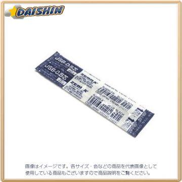 Zebra Ballpoint Pen Core Replacement JSB-0.5 Core FB 68797 RJSB5-FB