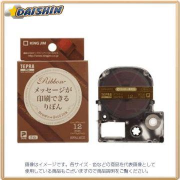 King-Jim Tepura Pro Tape Ribbon Brown, Gold 15446 SFR12CZ