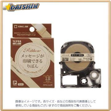 King-Jim Tepura Pro Tape Ribbon Beige, Black 15442 SFR12JK