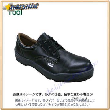 AX Brain Safety Shoes AF, 26cm
