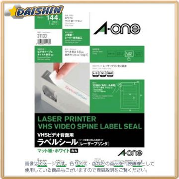 A-One Laser Label A4 12 Surface, 12 Sheets 27261 31133