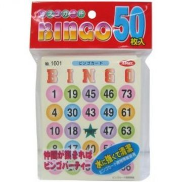 Angel Bingo Card, 74084, BCNN50, 50 Sheets