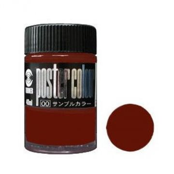 Turner Color Poster 7730 PC40, 40ml, Chocolate
