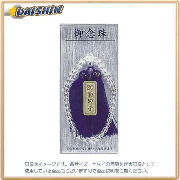 Maruai Rosary Woman No.12 20454 Jewel -12