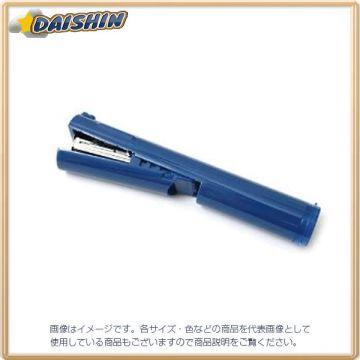 Star Stationery Sticky Le Stapler Navy Blue 327401 S4763238