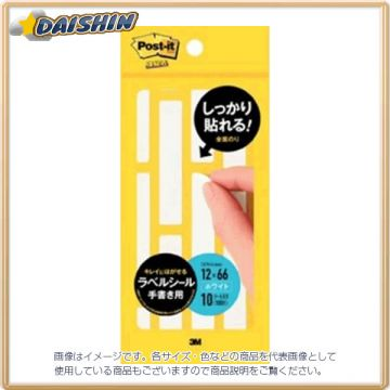 One Post It Label Seal 141869 06511, White