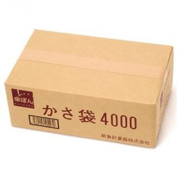 NIIKURA Meter Length Umbrella Dedicated Bulk Bag, 4000 Pieces, 23176 Sen Iodide Sub Black 4000 Mai