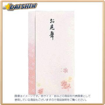 Marui New Foldable Envelope 66424