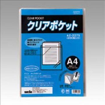 Sekisei Clear The Pocket, 200 Sheets, 62649 AZ-2275-00