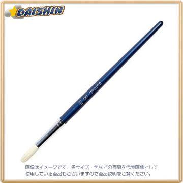 Sakura Crepus Brush Made from Pig Hair BR#20, Plastic Shaft, Round