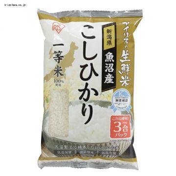 IRIS Fresh Koshihikari Rice from Uonuma in Niigata Prefecture, 3 Packs, 450g