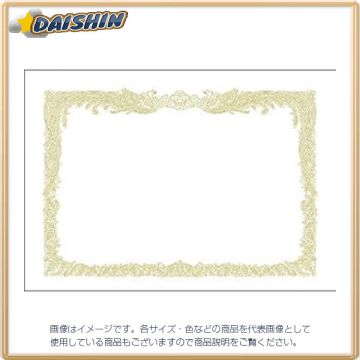 Sasakawa Heavy Duty OA Diploma Paper for Vertical Writing B4 Size, White 18086