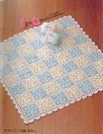 Hamanaka Handmade Baby Clothes Kit, Baby Motif Patterned Wrap
