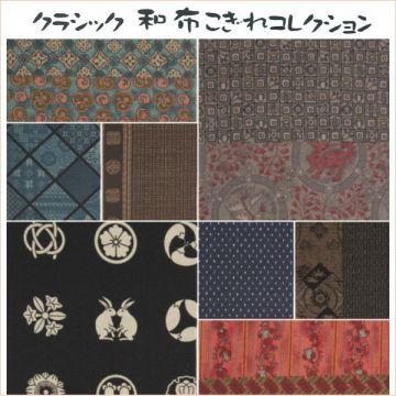 Motohiro Handicraft Accessories Antique Replica Cloth
