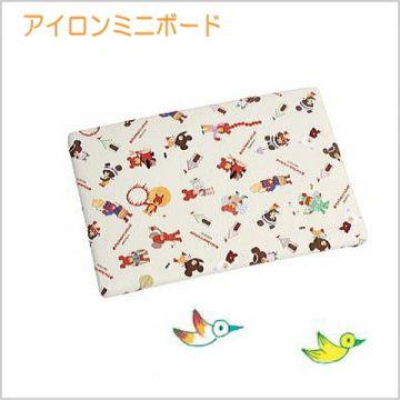 Misasa Bear's School Mini Iron Board