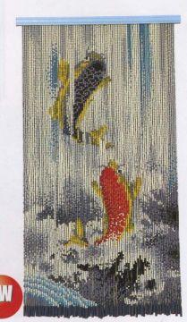 Motohiro Swimming Koi Skill Tapestry Beading Kit