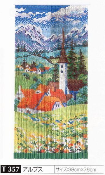 Motohiro Skill Tapestry Alps
