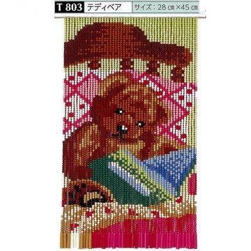 Motohiro Skill Tapestry [Teddy Bear] Skill Heartful Collection