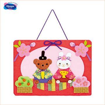 Olympus Handicraft Kit, Fun Hinamatsuri (Doll Festival) Tapestry
