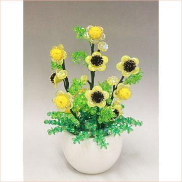 Meruhen Series Sunflower Beading Kit