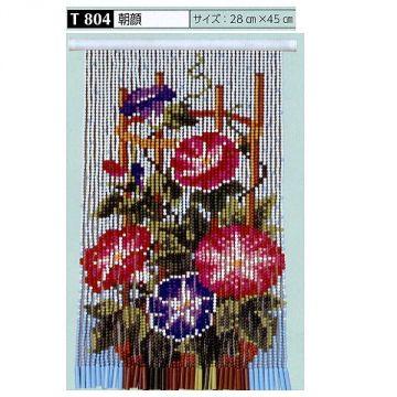 Motohiro Skill Tapestry [Morning Glory] Skill Heartful Collection
