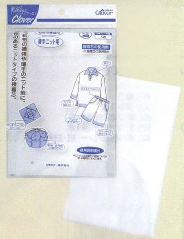 Clover Adhesive Core for Thin Cloth, White, Knit Type