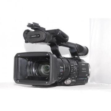 (Used) Sony HVR-Z1J
