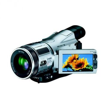 (Used) SONY HDR-HC1
