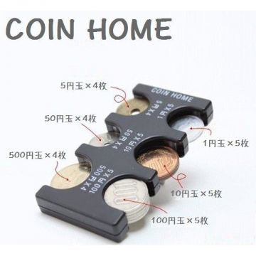 Coin Home Coin Holder FM
