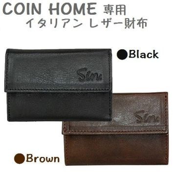 Coin Home Leather Coin Case, Leather
