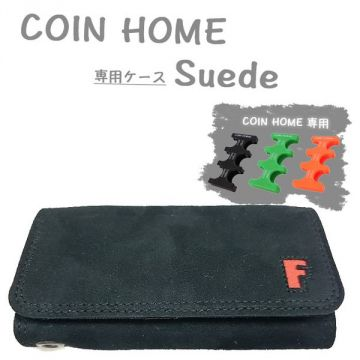 Coin Home Leather Coin Case, Suede