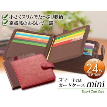 Smart Card Case Mini