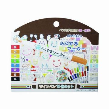 Kobaru Rakuyaki Twin Marker 16 Colors Set