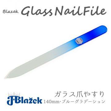 Blazek Glass Nail File, 140mm, Blue