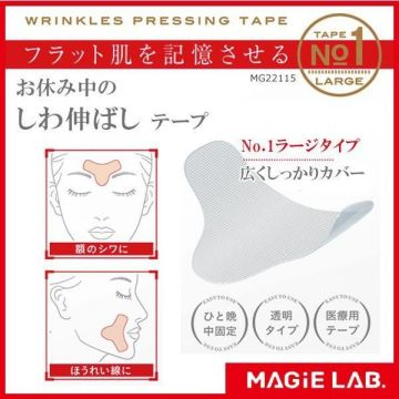 Magie Lab Wrinkle Removal Tape , No: 1 Type