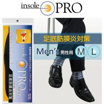 Insole Pro Men's Shoe Insole for Plantar Fasciitis