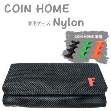 Coin Home Leather Coin Case, Nylon