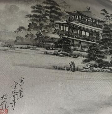 Kimono belt with designer's signature / Nagoya Obi with Rakkan / Pattern : Kinkakuji Kyoto / Silk / Silver