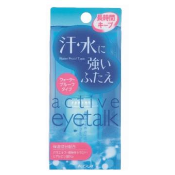 Koji-Hompo Active Eye Talk 2 (for double eyelid)