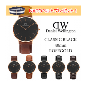 Daniel Wellington Wristwatch with Interchangeable Rose Gold Belt 40mm, Classic Black