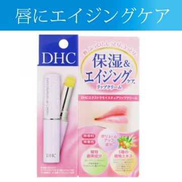 DHC Extra Moisture Lip Cream 1.5g