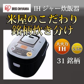 Iris Ohyama IH Rice Cooker RC-IB50-B, 5.5-go