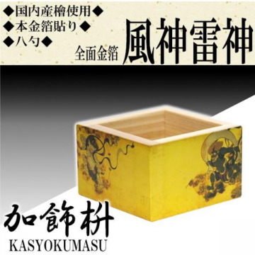 Aoto Creative Kashoku Masu Wind God Lightning God MK-06, 8-shaku