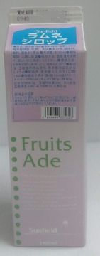 Mita Beverage Sunfield Rumune Syrup 1000ml Paper Pack, 12 bottles
