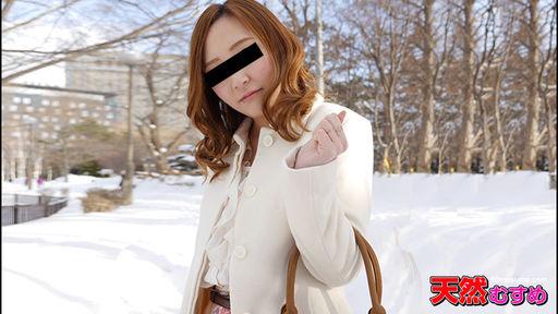 素人ガチナンパ ~雪肌美人の女の子に精子を飲ませました~