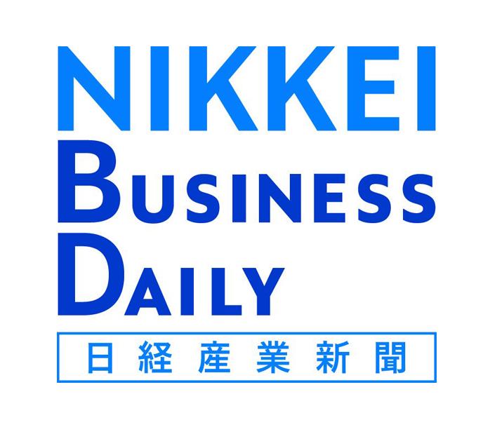 日経産業新聞にて、「全国の賃貸管理会社にスマートロック10万台を無料で提供」について取り上げていただきました