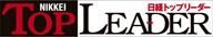 日経トップリーダー(9/1付)でイタンジ株式會社をご紹介いただきました。