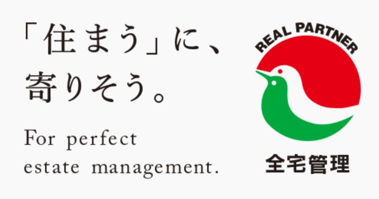 【12/3】ハトマーク「全宅管理」セミナーに代表の野口が登壇|参加者受付中
