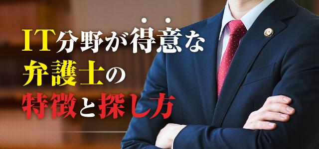 検索 弁護士